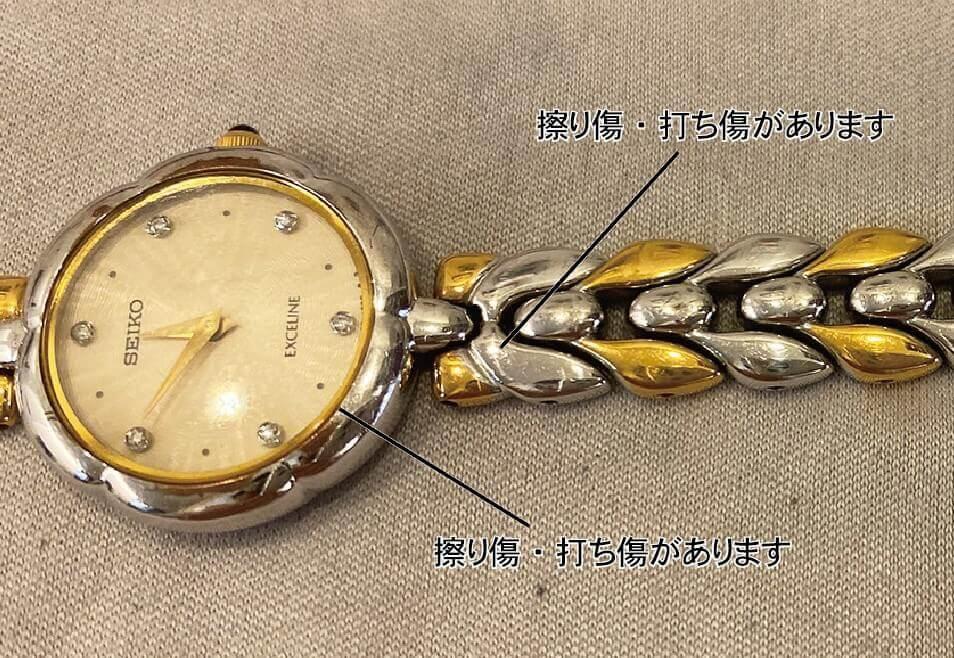 思い出のSEIKOの腕時計を蘇らせました!