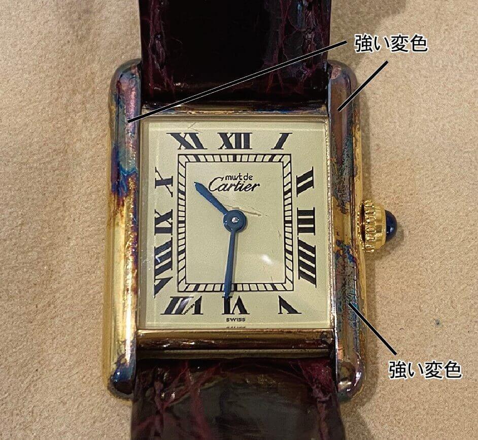 黒くなったカルティエ・タンクの腕時計の変色取りと研磨
