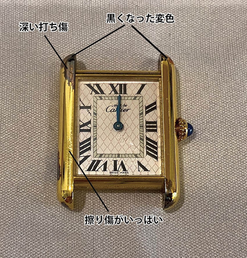 カルティエ腕時計修理前の表面