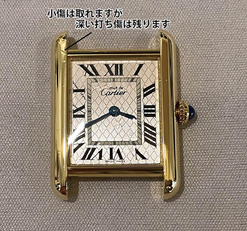 Cartier 2021-02-09 6