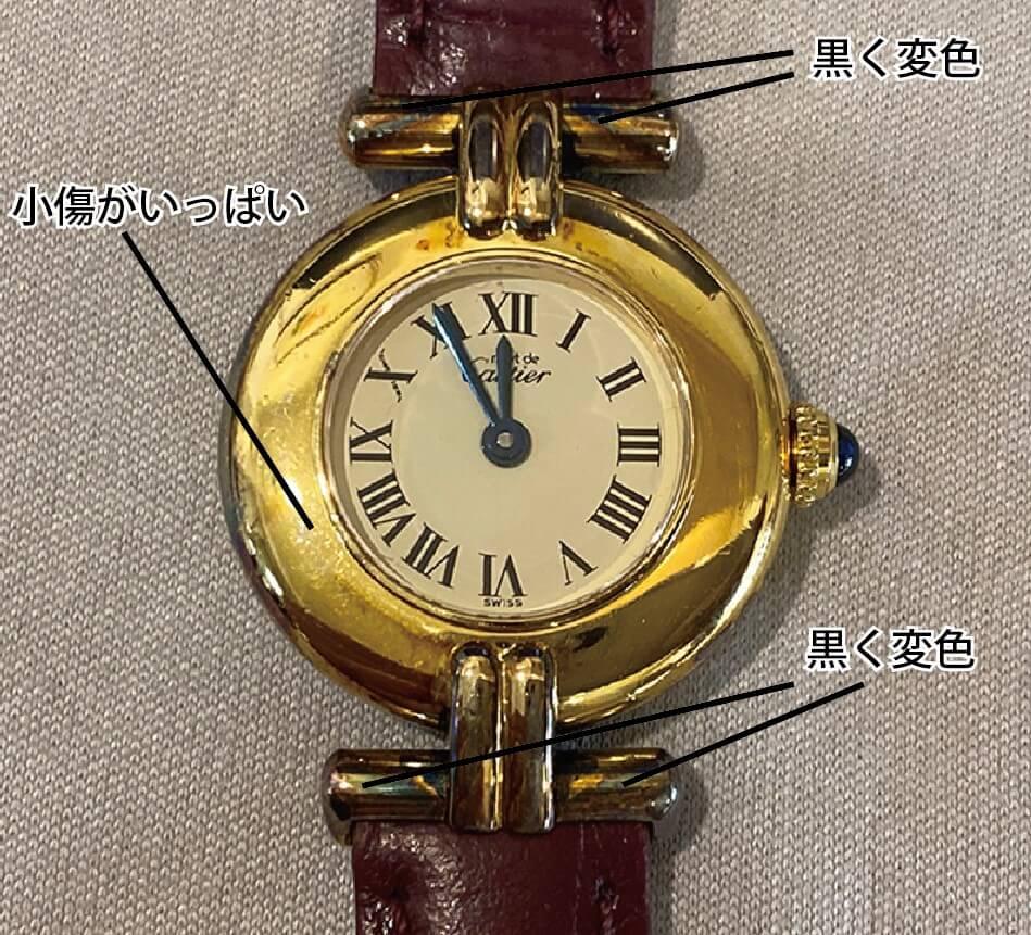 Cartier 2021-02-10 1