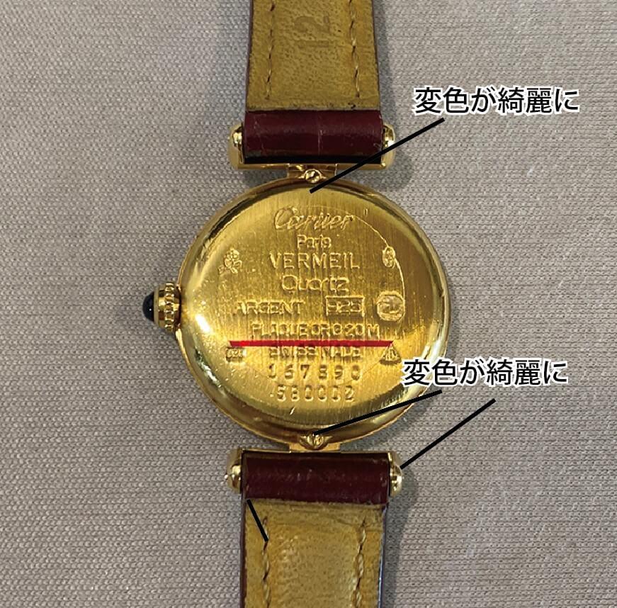 Cartier 2021-02-10 10