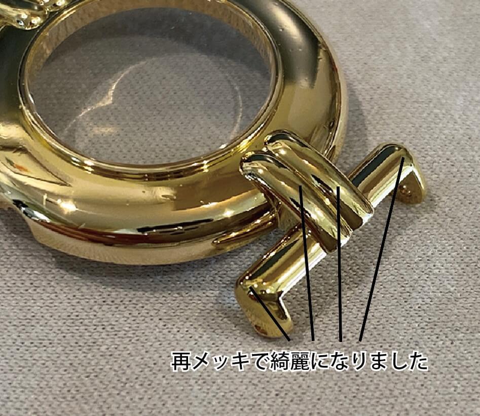 Cartier 2021-02-10 7