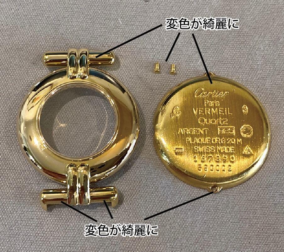 Cartier 2021-02-10 8