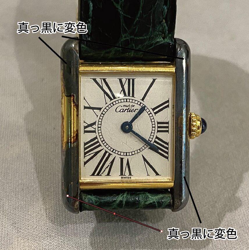 Cartier 2021-02-14 1-1