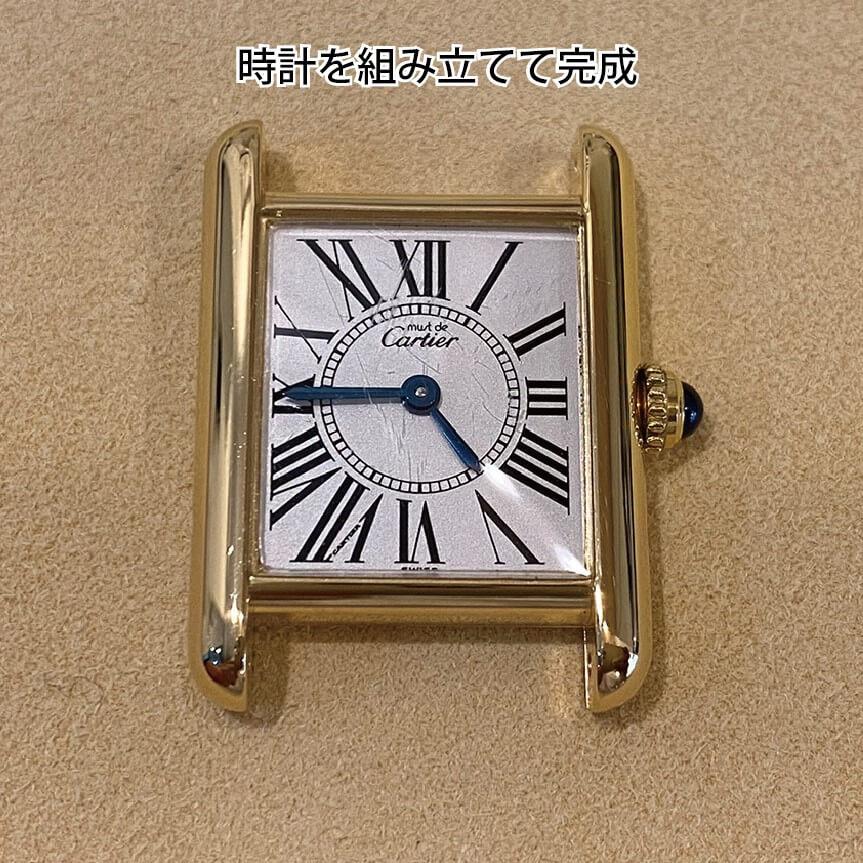 Cartier 2021-02-14 1-11