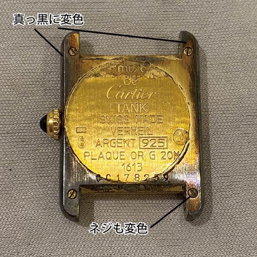 Cartier 2021-02-14 1-3