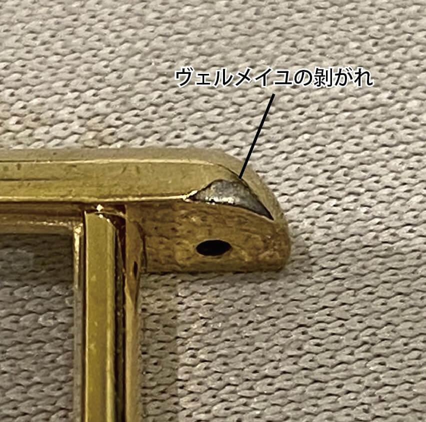 Cartier 2021-02-14 1-7