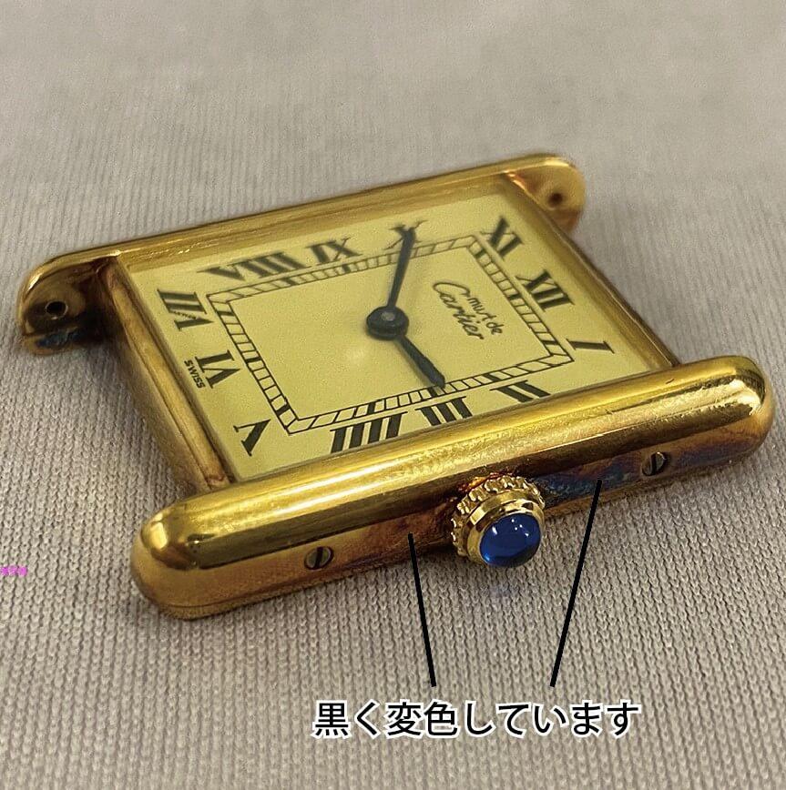 Cartier 2021-02-15 1