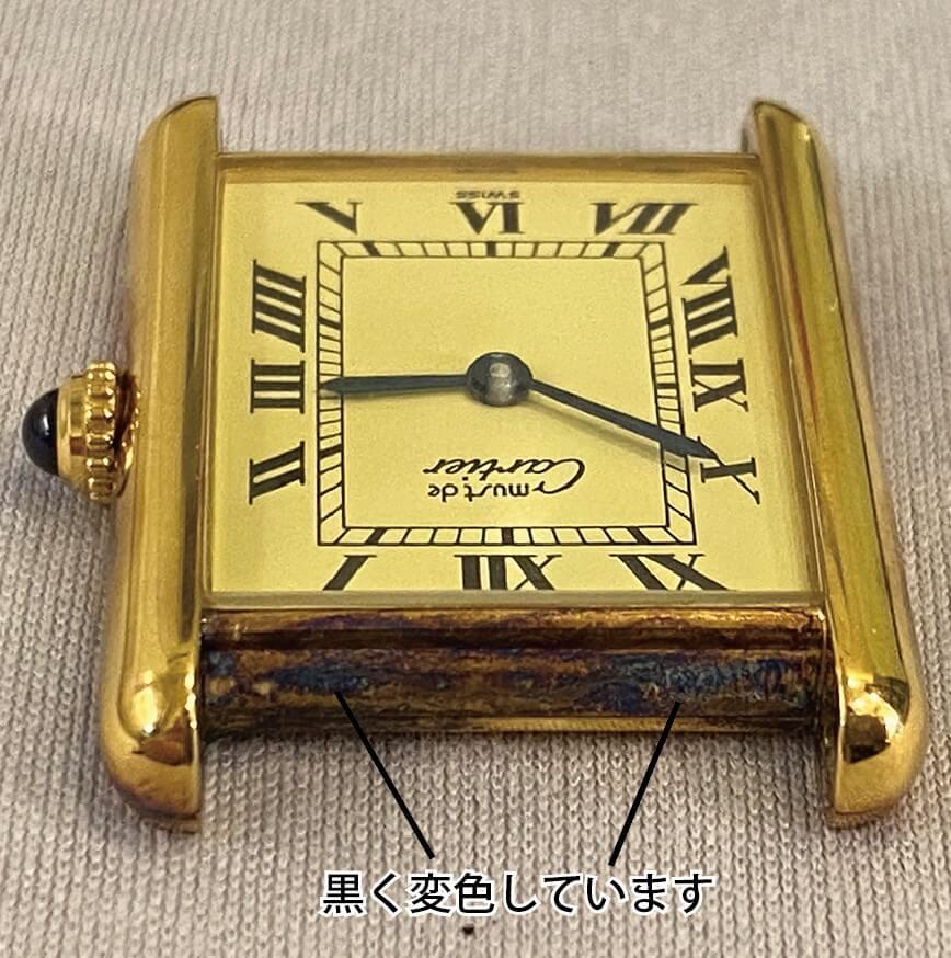 Cartier 2021-02-15 2