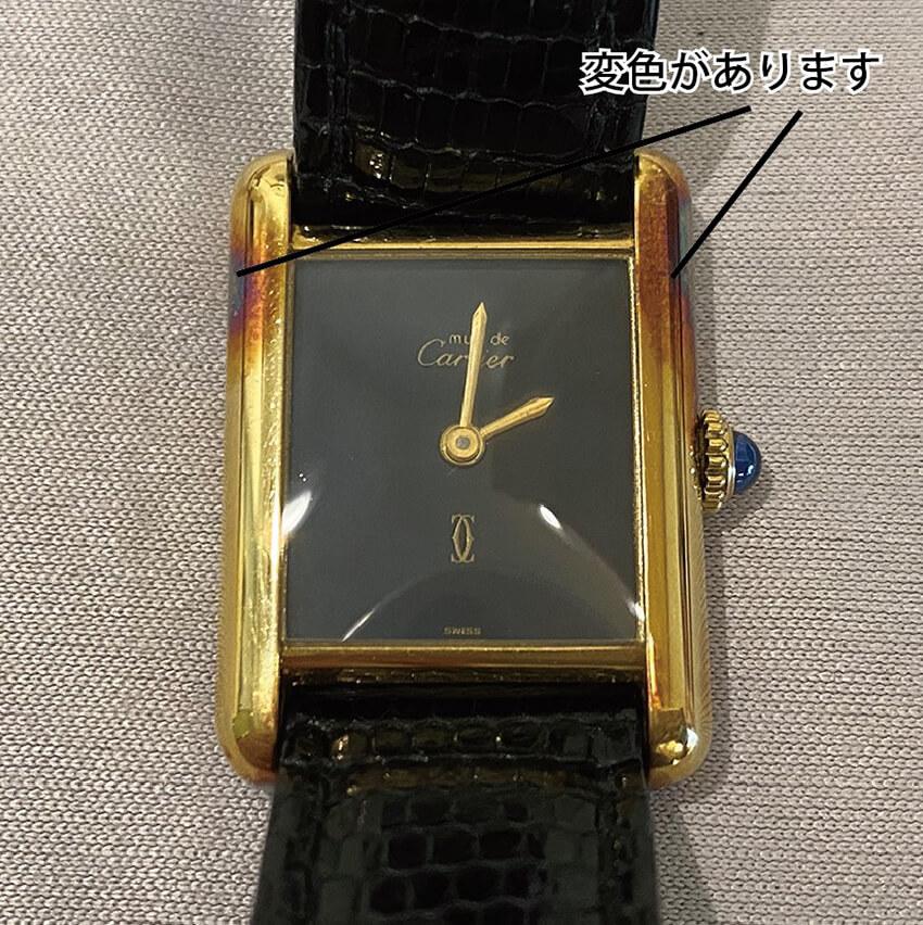 Cartier2021-02-13 1