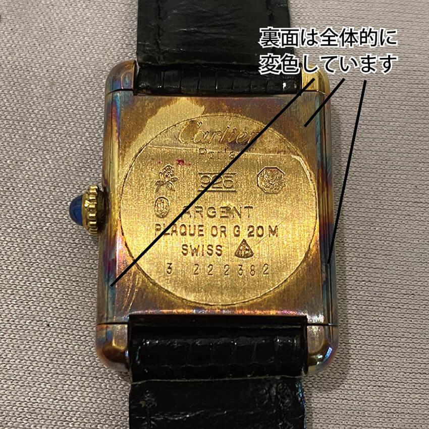 Cartier2021-02-13 2