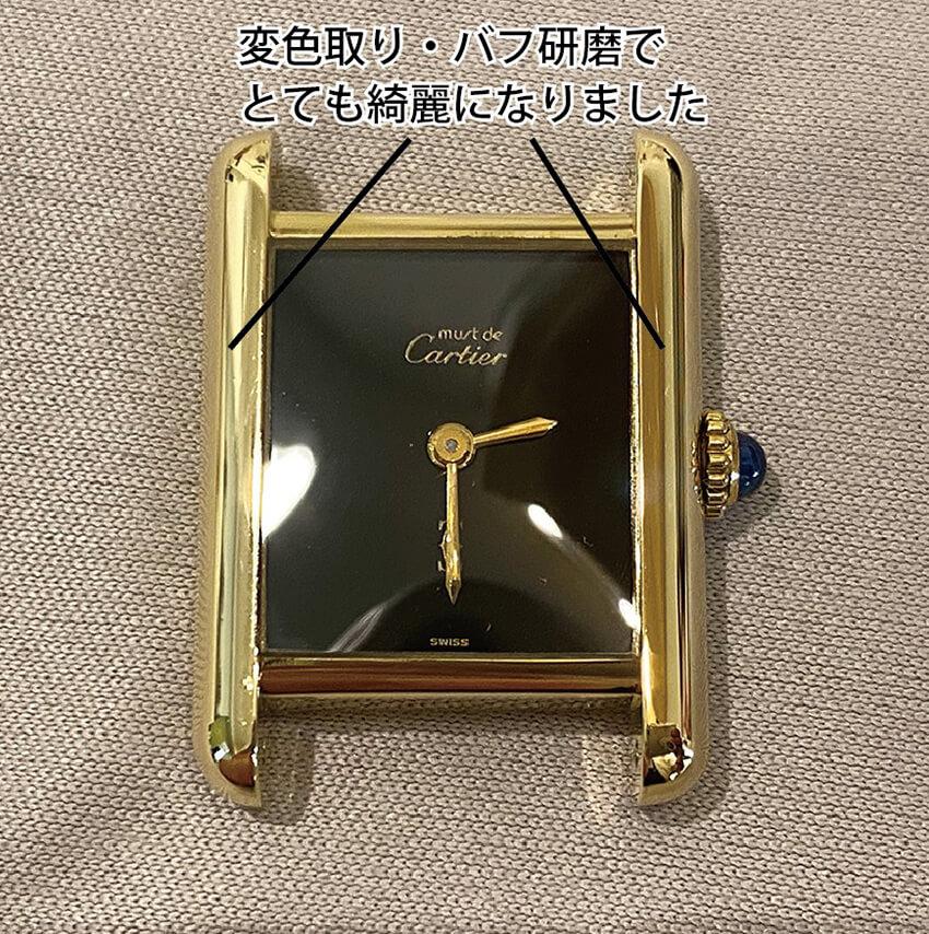 Cartier2021-02-13 3