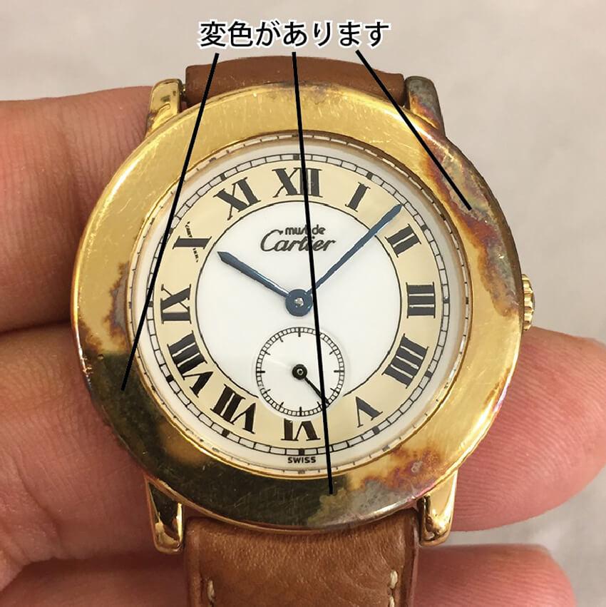 Cartier202102232
