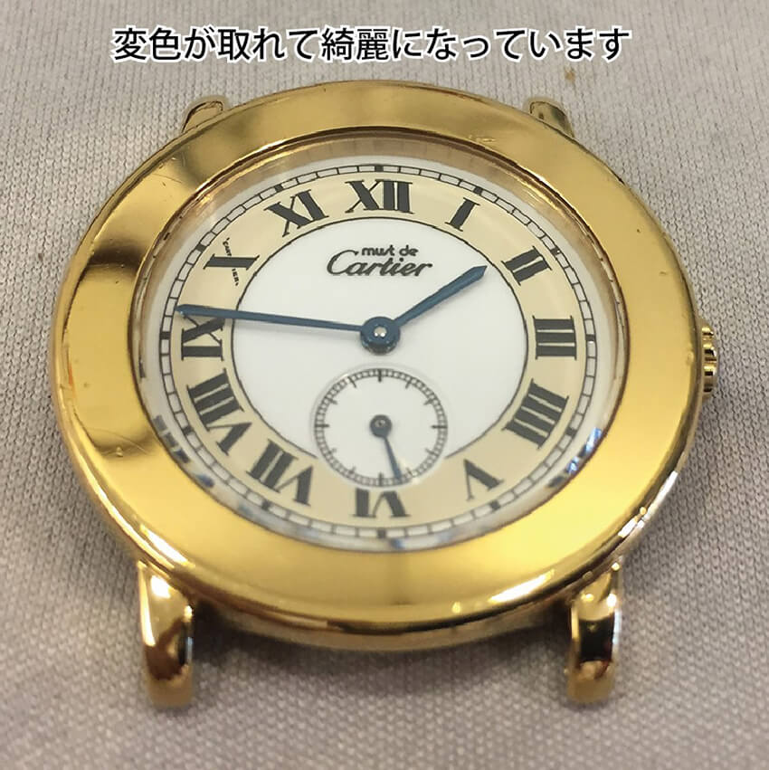 カルティエ時計変色取り修理後表面