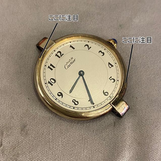 Cartier202102183