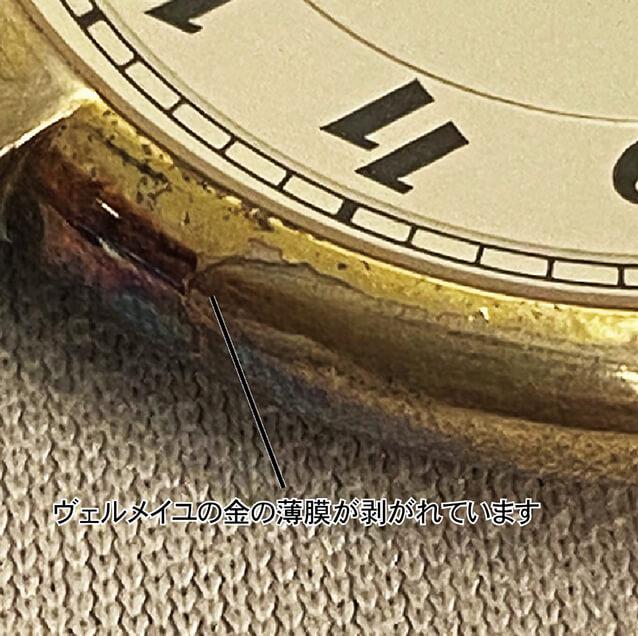 Cartier202102185