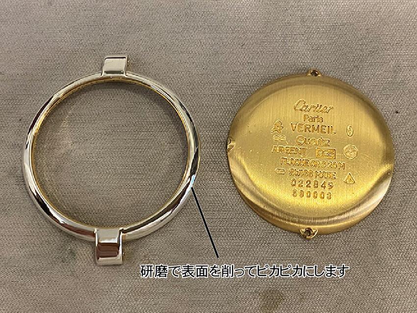 Cartier202102186