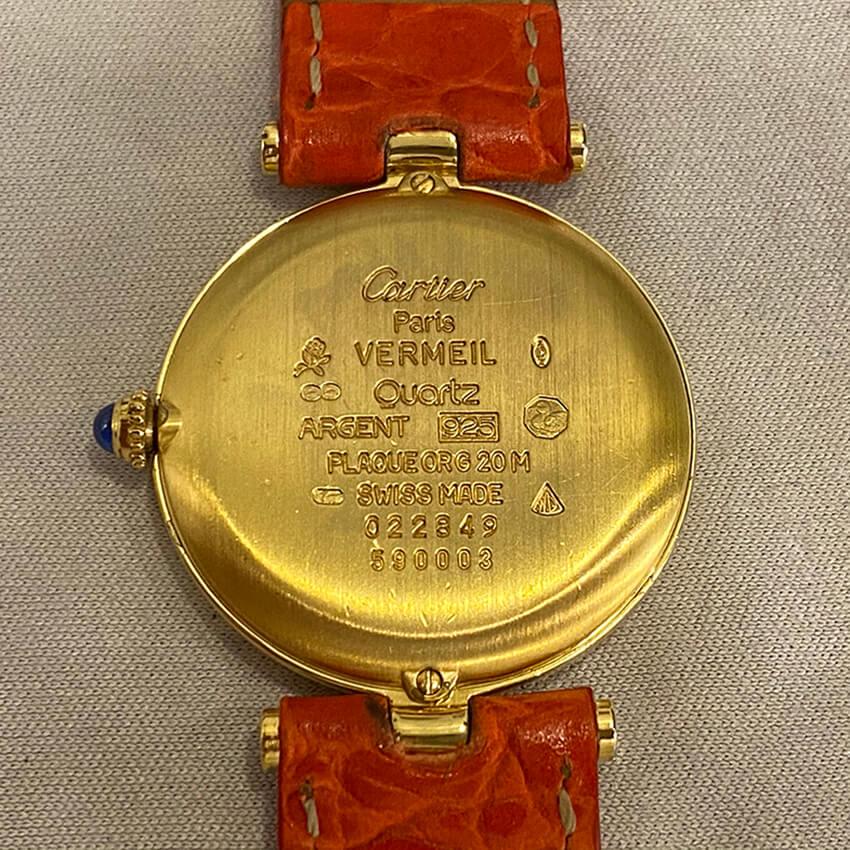 Cartier202102188