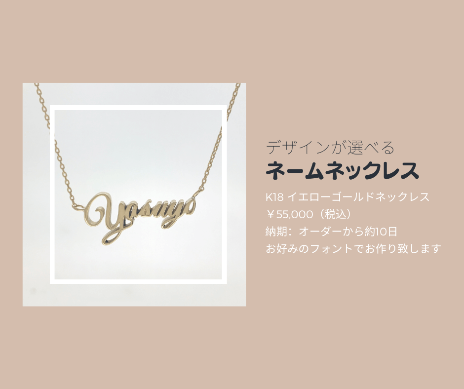 giftjewelry2