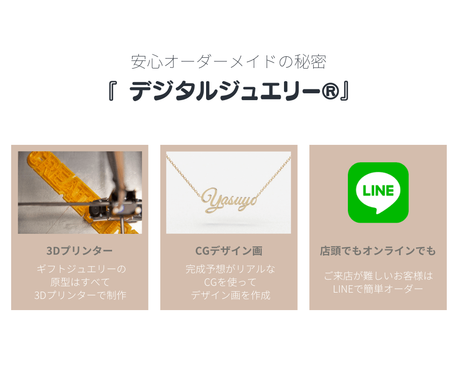 giftjewelry4