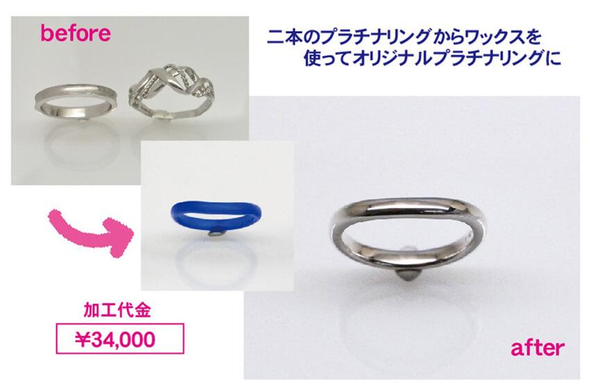 BeforeAfter2021-03-14-4