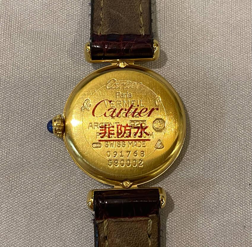 カルティエ時計変色取り修理完成後の裏面