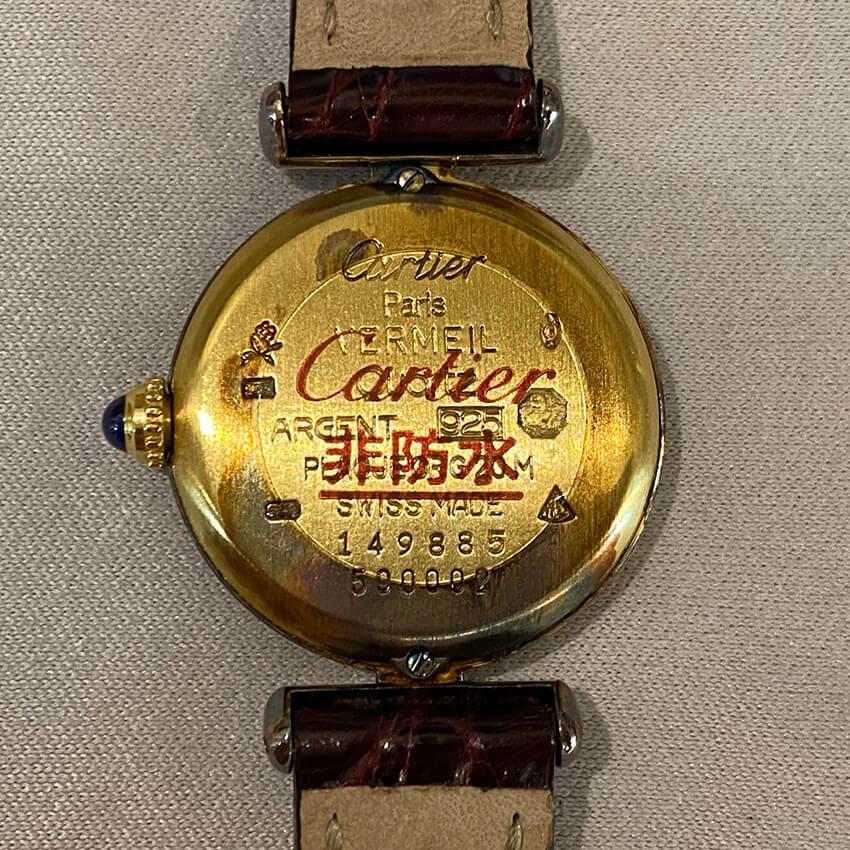 Cartier-2021-03-228-2