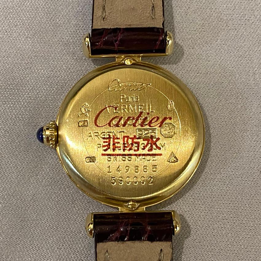 Cartier-2021-03-228-4
