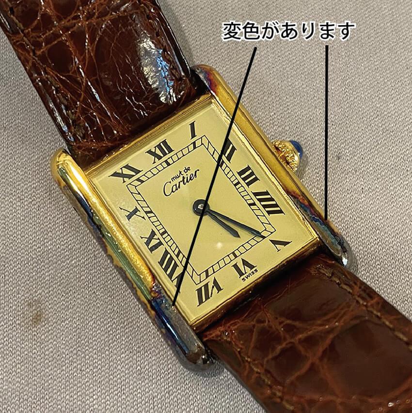 Cartier202103011