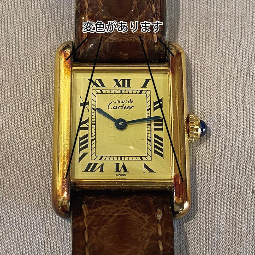 Cartier202103091