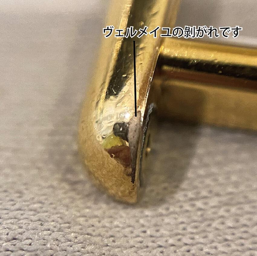カルティエ時計メッキ剥がれ-3