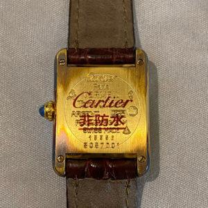 Cartier202103132