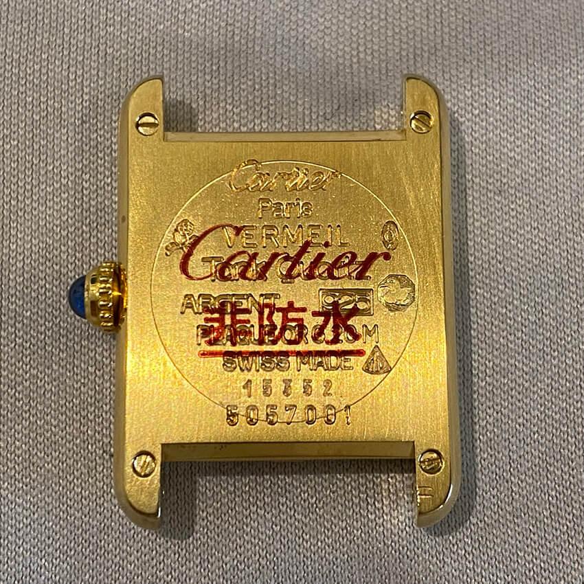 カルティエ時計変色取り修理後の裏面