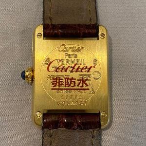 Cartier202103138