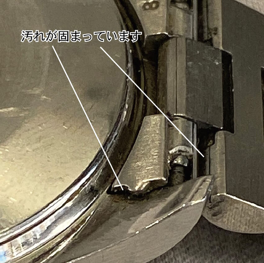 オメガ時計修理前の汚れ