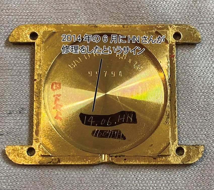 カルティエ時計裏蓋内部-2