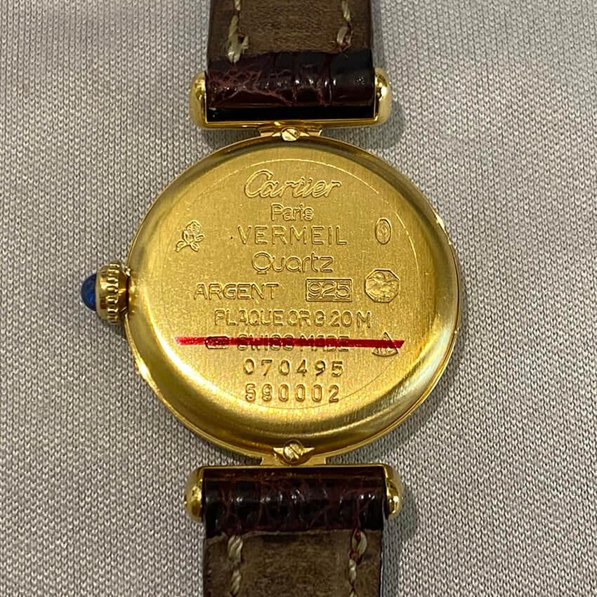 Cartier repair-20210606-9