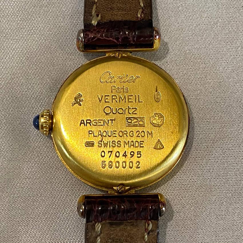 Cartier repair-20210606-2