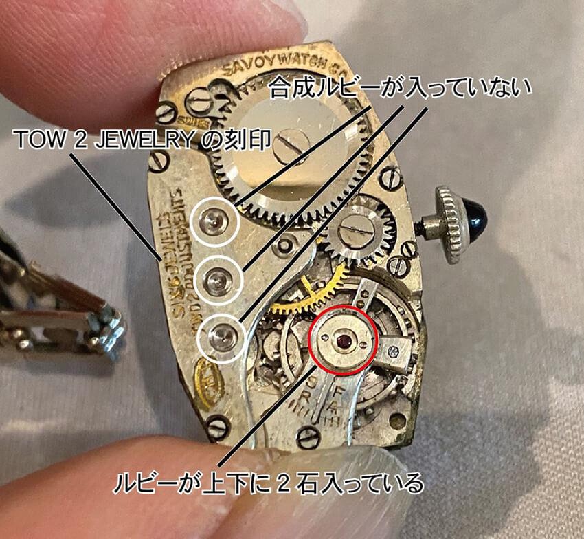 アンティーク時計の内部
